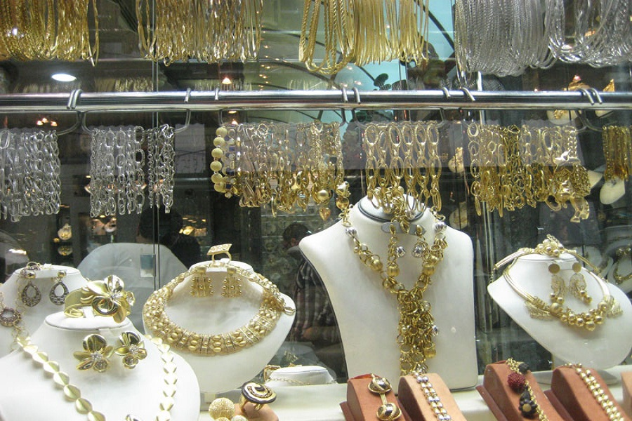 Buying Guide for Gold Jewelry