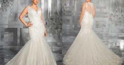 Our Favourite Mermaid Wedding Dress Options